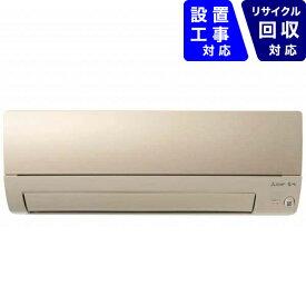 三菱 Mitsubishi Electric エアコン 6畳 MSZ-S2220-N エアコン 2020年 霧ヶ峰 Sシリーズ シャンパンゴールド [おもに6畳用 /100V]