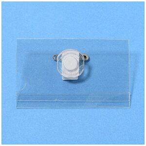 プラス PLUS 名刺型名札 回転クリップ式CT-002 CT-002
