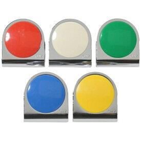 プラス PLUS カラーマグネットクリップ大アソート5P CP-043MC5P