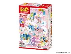 ヨシリツ YOSHIRITSU LaQ スイートコレクション ユニコーン