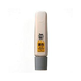 ぺんてる Pentel FFWE 布描きえのぐ 単色 黄色 FFWE-T12
