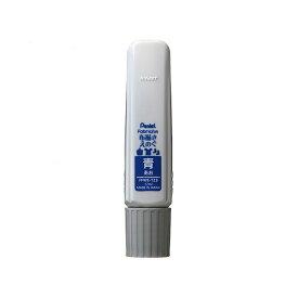 ぺんてる Pentel FFWE 布描きえのぐ 単色 青 FFWE-T23