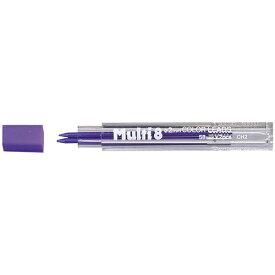 ぺんてる Pentel マルチ8用 色替芯 CH2 紫 CH2-V