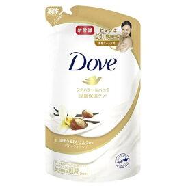 ユニリーバJCM Unilever Dove(ダヴ)ボディウォッシュ シアバター&バニラ つめかえ用 340g 〔ボディソープ〕