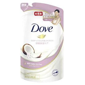 ユニリーバJCM Unilever Dove(ダヴ)ボディウォッシュ ココナッツミルク&ジャスミン つめかえ用 340g 〔ボディソープ〕