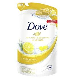 ユニリーバJCM Unilever Dove(ダヴ)ボディウォッシュ グレープフルーツ&レモングラス つめかえ用 360g 〔ボディソープ〕