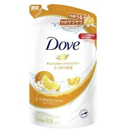 ユニリーバJCM Unilever Dove(ダヴ)ボディウォッシュ オレンジ&ティアラフラワー つめかえ用 360g 〔ボディソープ〕