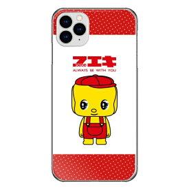 藤家 Fujiya iPhone11Pro フエキ_A.赤ドットフエキ ハードケース pc713-cl-b-ip11pro
