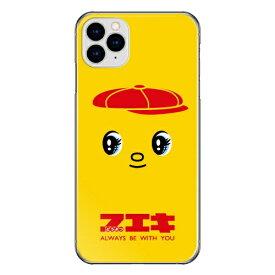 藤家 Fujiya iPhone11Pro フエキ_C.赤フエキ ハードケース pc713-cl-j-ip11pro