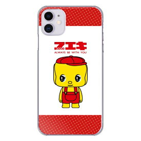 藤家 Fujiya iPhone11 フエキ_A.赤ドットフエキ ハードケース pc713-cl-b-ip11