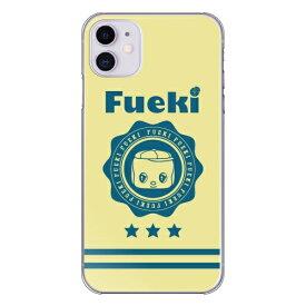 藤家 Fujiya iPhone11 フエキ_B.カレッジ風フエキ ハードケース pc713-cl-f-ip11