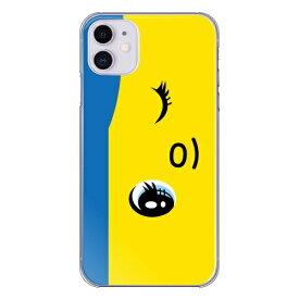 藤家 Fujiya iPhone11 フエキ_D.青フエキ ハードケース pc713-cl-n-ip11