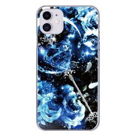 藤家 Fujiya iPhone11 幻想デザイン ハードケース P. サファイアスティック pc5194-cl-p-ip11