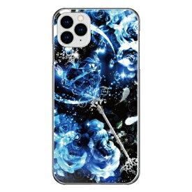 藤家 Fujiya iPhone11Pro 幻想デザイン ハードケース P. サファイアスティック pc5194-cl-p-ip11pro