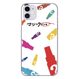 藤家 Fujiya iPhone11 マジックインキ_D.カラフルマジック ハードケース pc717-cl-d-ip11