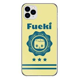 藤家 Fujiya iPhone11Pro フエキ_B.カレッジ風フエキ ハードケース pc713-cl-f-ip11pro
