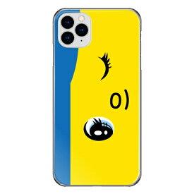 藤家 Fujiya iPhone11Pro フエキ_D.青フエキ ハードケース pc713-cl-n-ip11pro