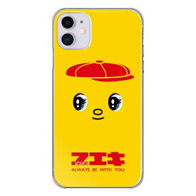 藤家 Fujiya iPhone11 フエキ_C.赤フエキ ハードケース pc713-cl-j-ip11