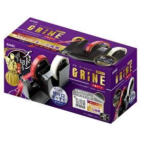 ソニック sonic プロ テープカッター グライン 2連タイプ ブラック TC-3315-D