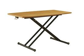 その他寝具メーカー ラルカ150NA昇降式テーブル
