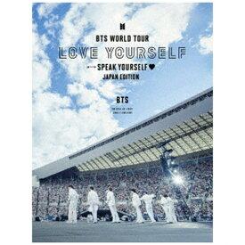 ユニバーサルミュージック BTS/ BTS WORLD TOUR 'LOVE YOURSELF:SPEAK YOURSELF' - JAPAN EDITION 初回限定盤【ブルーレイ】