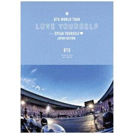 ユニバーサルミュージック BTS/ BTS WORLD TOUR 'LOVE YOURSELF:SPEAK YOURSELF' - JAPAN EDITION 通常盤【ブルーレイ】 【代金引換配送不可】