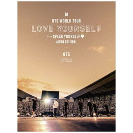 ユニバーサルミュージック BTS/ BTS WORLD TOUR 'LOVE YOURSELF:SPEAK YOURSELF' - JAPAN EDITION 初回限定盤【DVD】