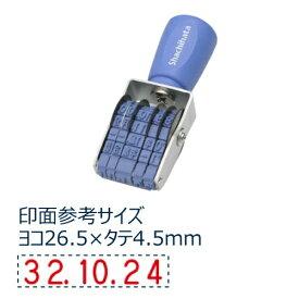 シヤチハタ Shachihata 回転ゴム印 欧文日付 ゴシック3号 NFD-3G