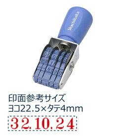 シヤチハタ Shachihata 回転ゴム印 欧文日付 明朝体4号 NFD-4M