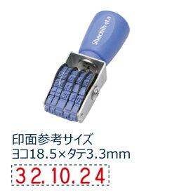 シヤチハタ Shachihata 回転ゴム印 欧文日付 ゴシック5号 NFD-5G
