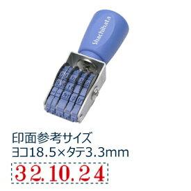 シヤチハタ Shachihata 回転ゴム印 欧文日付 明朝体5号 NFD-5M