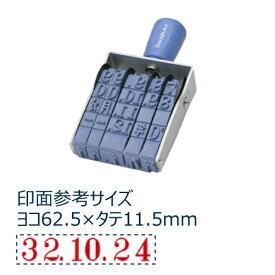 シヤチハタ Shachihata 回転ゴム印 欧文日付 明朝体初号 NFD-0M