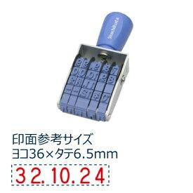 シヤチハタ Shachihata 回転ゴム印 欧文日付 ゴシック2号 NFD-2G