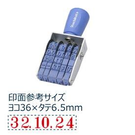 シヤチハタ Shachihata 回転ゴム印 欧文日付 明朝体2号 NFD-2M