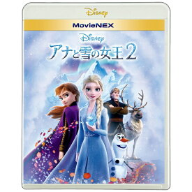 【2020年05月13日発売】 ウォルト・ディズニー・ジャパン アナと雪の女王2 MovieNEX【ブルーレイ】