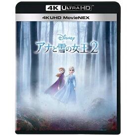ウォルト・ディズニー・ジャパン The Walt Disney Company (Japan) アナと雪の女王2 4K UHD MovieNEX【ブルーレイ】