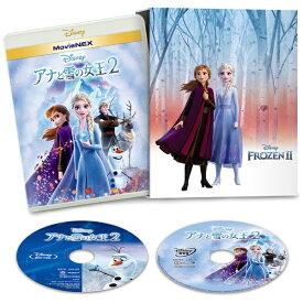 ウォルト・ディズニー・ジャパン The Walt Disney Company (Japan) アナと雪の女王2 MovieNEX コンプリート・ケース付き(数量限定)【ブルーレイ】
