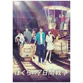 角川映画 KADOKAWA 劇場アニメ『ぼくらの7日間戦争』【DVD】
