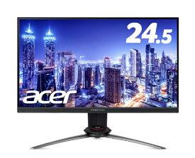 ACER エイサー ゲーミングモニター Predator XB3 ブラック XB253QGXbmiiprzx [24.5型 /フルHD(1920×1080) /ワイド]