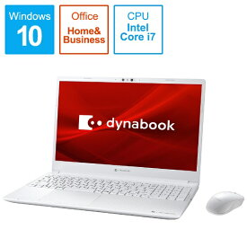 dynabook ダイナブック P1C8MPBW ノートパソコン dynabook C8 リュクスホワイト [15.6型 /intel Core i7 /Optane:32GB /SSD:512GB /メモリ:16GB /2020年春モデル][15.6インチ office付き 新品 windows10]