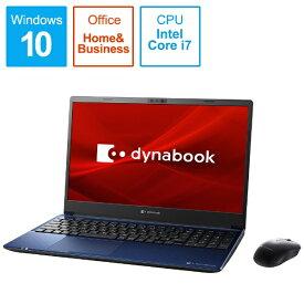 dynabook ダイナブック P1C8MPBL ノートパソコン dynabook C8 スタイリッシュブルー [15.6型 /intel Core i7 /Optane:32GB /SSD:512GB /メモリ:16GB /2020年春モデル][15.6インチ office付き 新品 windows10]