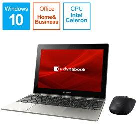 dynabook ダイナブック P1K1PPTG ノートパソコン dynabook K1(セパレート型) ゴールド [10.1型 /intel Celeron /フラッシュメモリ:128GB /メモリ:4GB /2020年春モデル][10.1インチ office付き 新品 windows10]