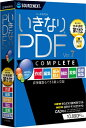 ソースネクスト SOURCENEXT いきなりPDF Ver.7 COMPLETE [Windows用]
