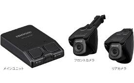 ケンウッド KENWOOD ドライブレコーダー DRV-MN940B [セパレート型 /Full HD(200万画素) /前後カメラ対応 /駐車監視機能付き]