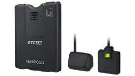 ケンウッド KENWOOD カーナビ連動型 高度化光ビーコン対応 ETC2.0車載器 ETC-N7000