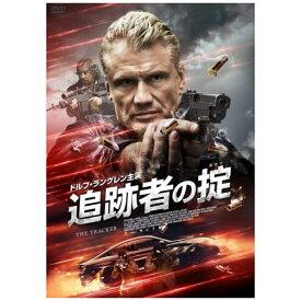 ハピネット Happinet 追跡者の掟【DVD】