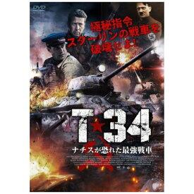 ハピネット Happinet T-34 ナチスが恐れた最強戦車【DVD】