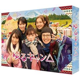 ハピネット Happinet ゆるキャン△ Blu-ray BOX【ブルーレイ】