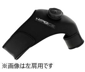 HYPERICE アイシングコンプレッションデバイス HYPERICE SHOULDER RIGHT ハイパーアイス ショルダー ライト(右肩用)