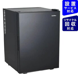 三ツ星貿易 Mitsuboshi Boeki ML-40G-B 冷蔵庫 ブラック [1ドア /右開きタイプ /40L]《基本設置料金セット》